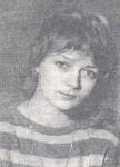 Буслаева Ирина Валентиновна