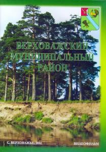раменский0004