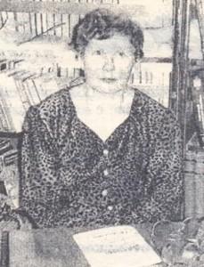 Фаблинова Александра Вениаминовна