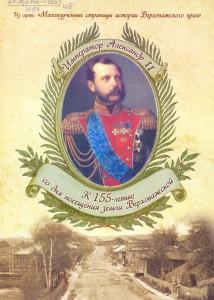 Александр0001